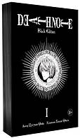 Death Note. Black Edition. Книга 1.  Цугуми Ооба