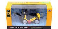 Детская машинка стройтехника металлическая 'АВТОПРОМ', 4 цвета 7760/1, инерционная, игрушка для мальчика