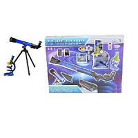 Микроскоп и телескоп детский игровой набор Limo Toy CQ 031