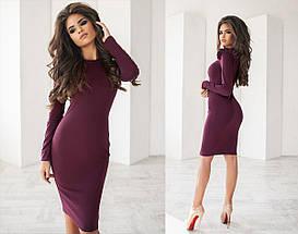 """Облегающее трикотажное миди-платье """"Linda"""" с длинным рукавом (3 цвета), фото 2"""