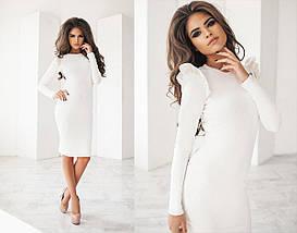 """Облегающее трикотажное миди-платье """"Linda"""" с длинным рукавом (3 цвета), фото 3"""