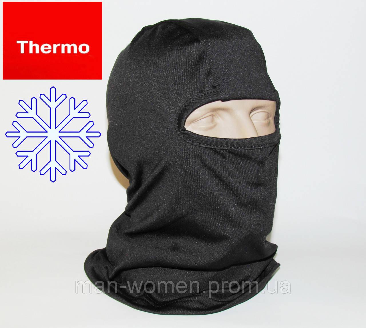 Балаклава (подшлемник). Тёплая! На флисе. Зима!