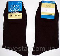 Носки мужские стрейч Легка Хода размер (42-46) черные