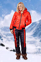 Спортивный женский костюм зимний, фото 1