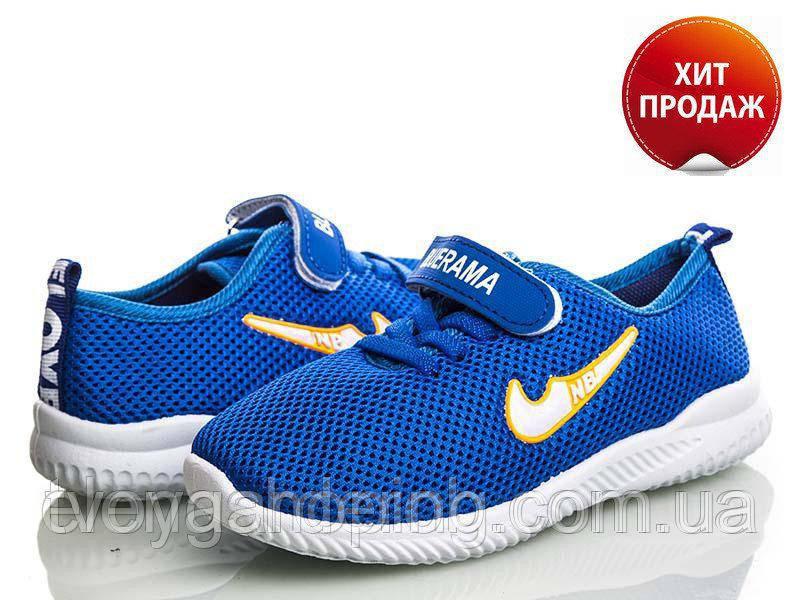 321c227c11b2 Текстильные кроссовки для мальчика р (31-36) - интернет- магазин ЕЛЕНА  шопинг