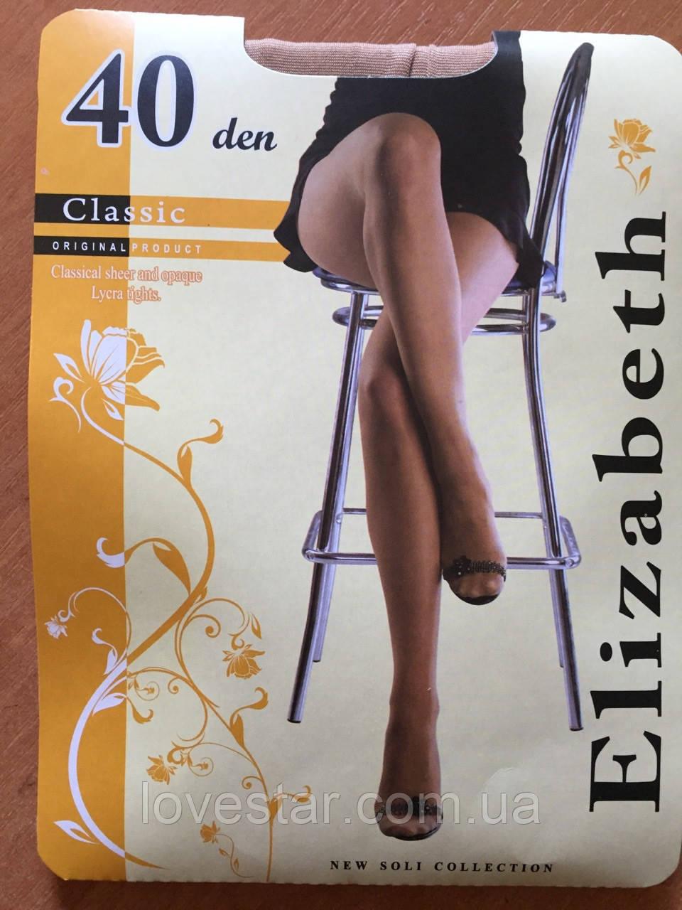 Колготки Elizabeth 40 den classic  4 беж
