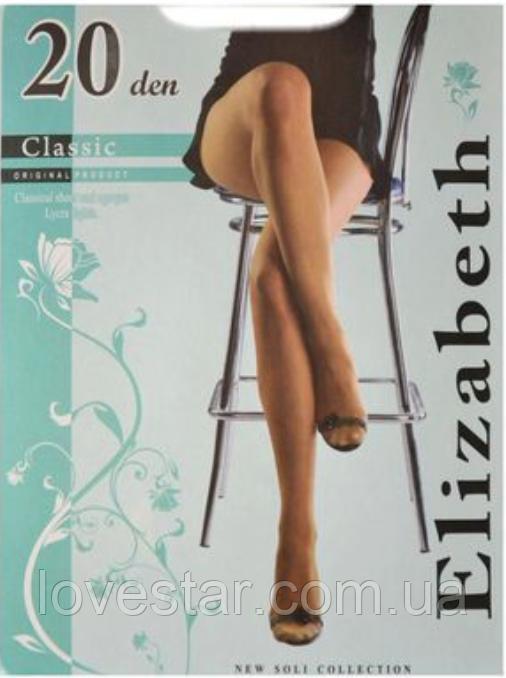 Колготки Elizabeth 20 den classic   5, Черный