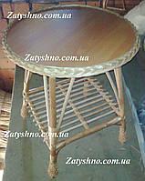 Плетеный стол из Закарпатья круглый