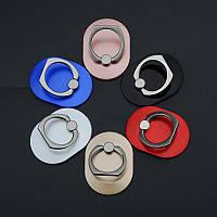 Универсальное металлическое кольцо-подставка для мобильного или планшета, фото 1