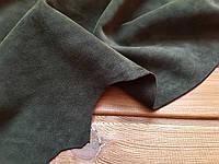 Кожа натуральная Велюр т.1,4-1,6мм цвет зеленый
