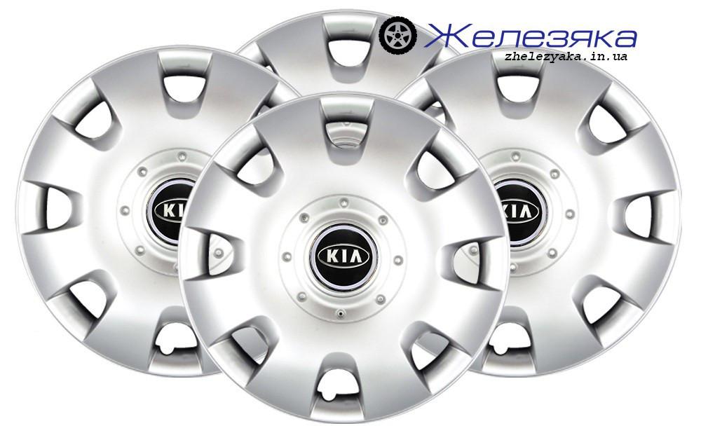 Колпаки на колеса R15 SKS/SJS №304 KIA