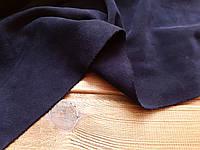 Кожа натуральная Велюр т.1,4-1,6мм цвет синий