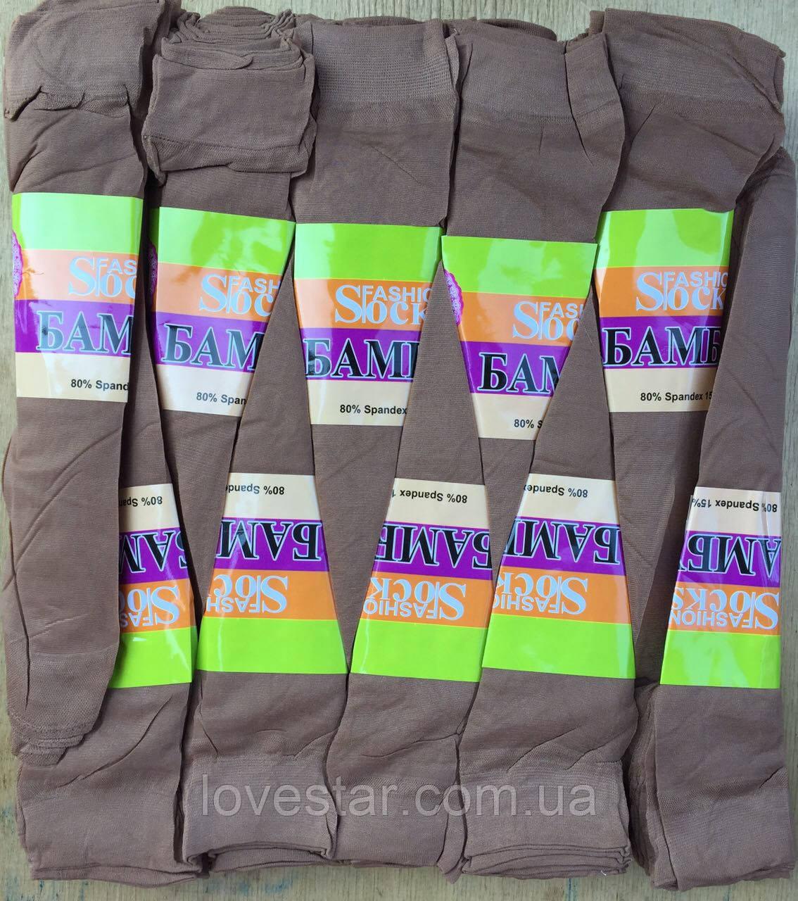 Капронові шкарпетки ІРА Беж