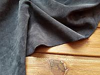 Кожа натуральная Велюр т.1,4-1,6мм цвет серый