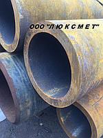 Труба 426х25 бесшовная горячекатаная