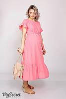 Летнее хлопковое платье для беременных и кормящих ZANZIBAR DR-28.071, розовое, фото 1