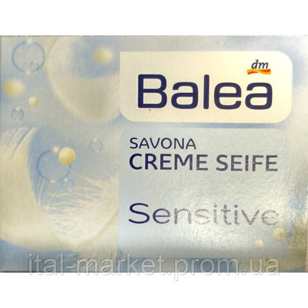 Крем-мыло Балеа Balea 150г