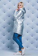 Куртка парка демисезонная серебро (42-54 р)
