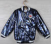 """Куртка детская демисезонная """"Lips"""" для девочек. 5-8 лет. Темно-синяя. Оптом."""