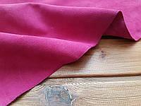 Кожа натуральная Велюр т.1,3-1,5мм цвет ярко-розовый
