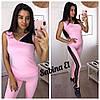 Спортивный костюм женский, для занятий Фитнесом цвет светло розовый
