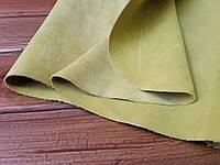Кожа натуральная Велюр т.1,3-1,5мм цвет лимонный