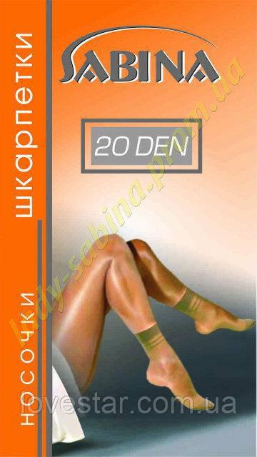 Носки капроновые, Бежевый 20 DEN 35-37