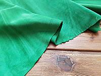 Кожа натуральная Велюр т.1,3-1,5мм цвет салатовый