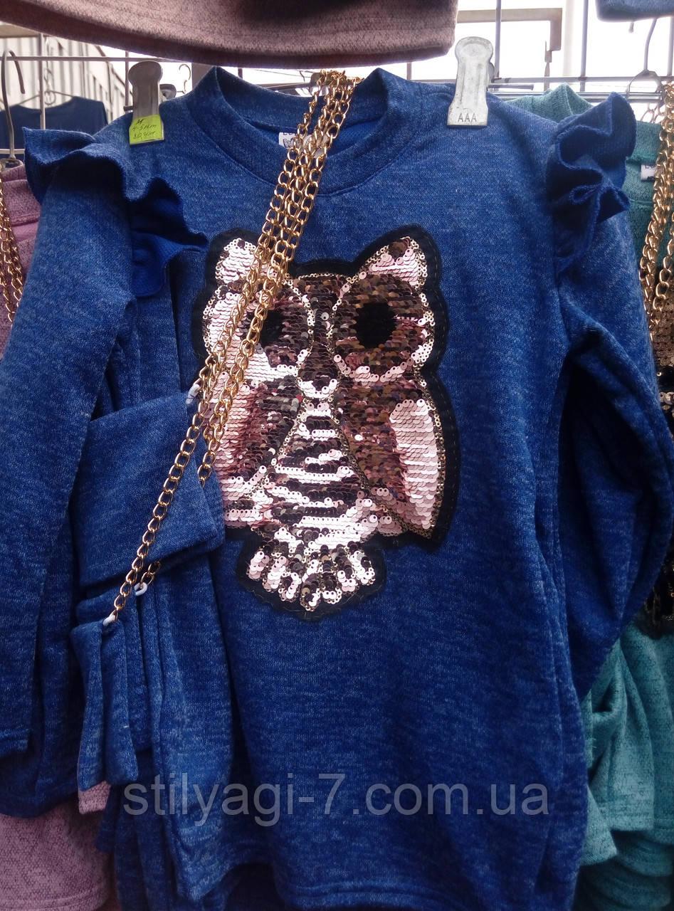 Туника для девочки на 5-8 лет синего цвета сова перевертыш с сумочкой оптом