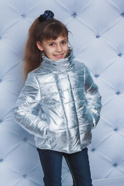 Детская демисезонная куртка серебро
