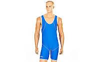 Трико для борьбы и тяжелой атлетики, бифлекс синее на рост 130, 140, 150, 160, 170, 175 см., фото 1