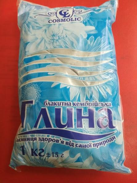 Кембрийская голубая глина для омоложения, очистки - Салюс-экологически чистые продукты, натуральная косметика  в Одессе