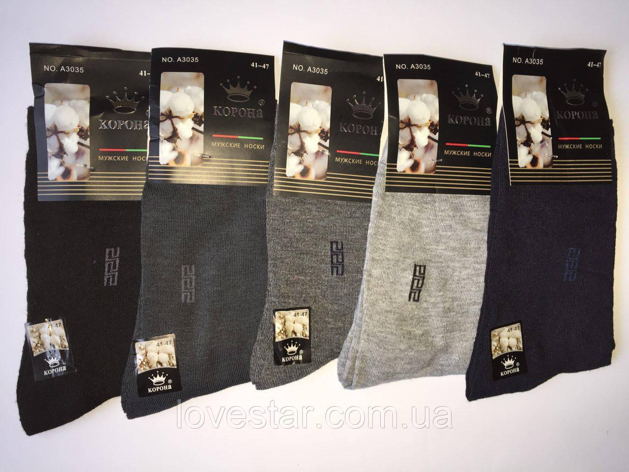 Мужские носки Корона хлопок  41-47