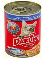 Консерва для кошек Darling (Дарлинг) c рыбой и морковкой 400 гр