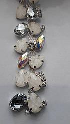 Стразы на металлической ленте  Бабина 9,2 м