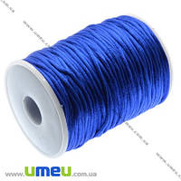 Атласный нейлоновый шнур, 2 мм, Синий, 1 м. (LEN-007132)