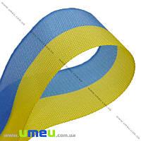 Лента тканевая, Желто-голубая, 40 мм, 1 м (LEN-010237)