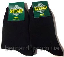 Носки мужские Житомир плоский шов размер 41-45
