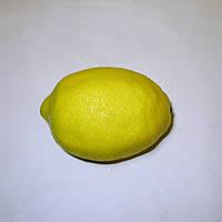 Искусственные фрукты Лимон (10х6см)