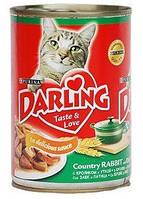 Консерва для кошек Darling (Дарлинг) c кроликом и уткой  400 гр