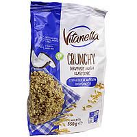 Crunchy Vitanella сухий сніданок (з кокосом) 350 гр.