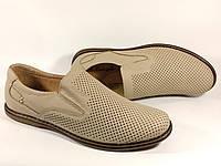 f23e29e43b09 Мужские туфли Kangfu 256-11 летние с перфорацией, цвета кофе с молоком,  натуральная