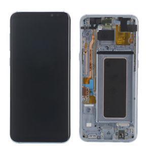 Дисплей Samsung G955F Galaxy S8 Plus модуль в сборе с тачскрином, голубой, с рамкой