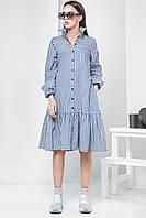 Платье с воланами размер 44