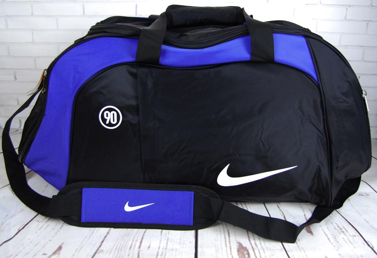 cfa0bfeba121 Большая дорожная, спортивная сумка Nike. Сумка в дорогу , для поездок КСС91