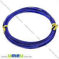 Проволока алюминиевая, 1,5 мм, Синяя, 1 м (LES-009616)
