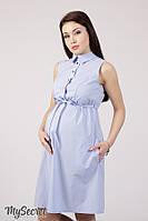 Платье-рубашка для беременных и кормления POLLY DR-28.022, светло-голубое в полоску*, фото 1