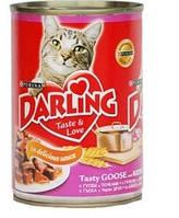 Консерва для кошек Darling (Дарлинг)  c гусем и почками 400 гр