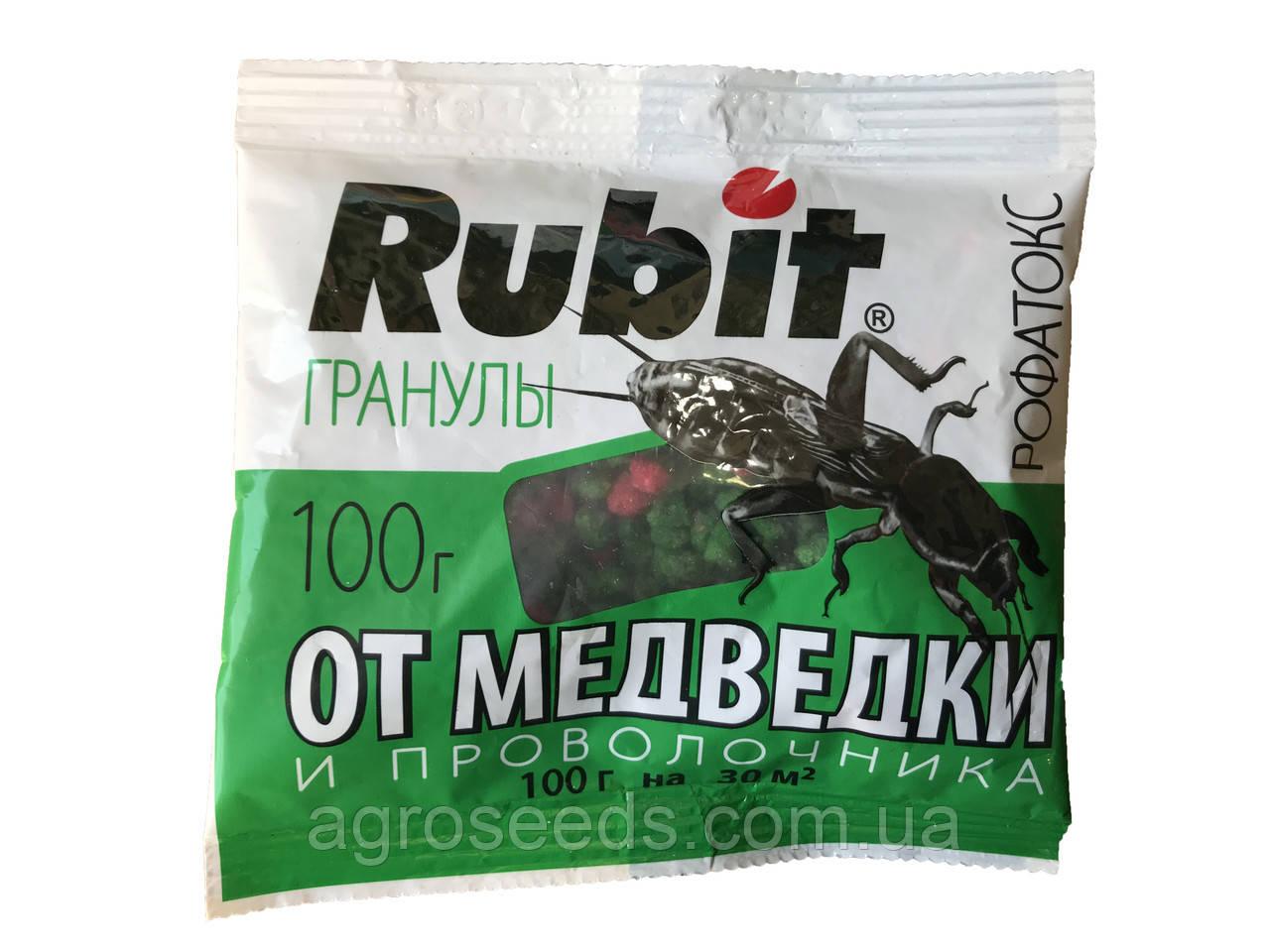 Инсектицид Рубит от медведки 100 г