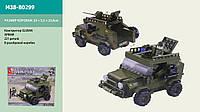 """Конструктор """"SLUBAN"""" армия, военная машина, фигурки, 221дет., в кор. 29*24*5,5см (32шт)"""